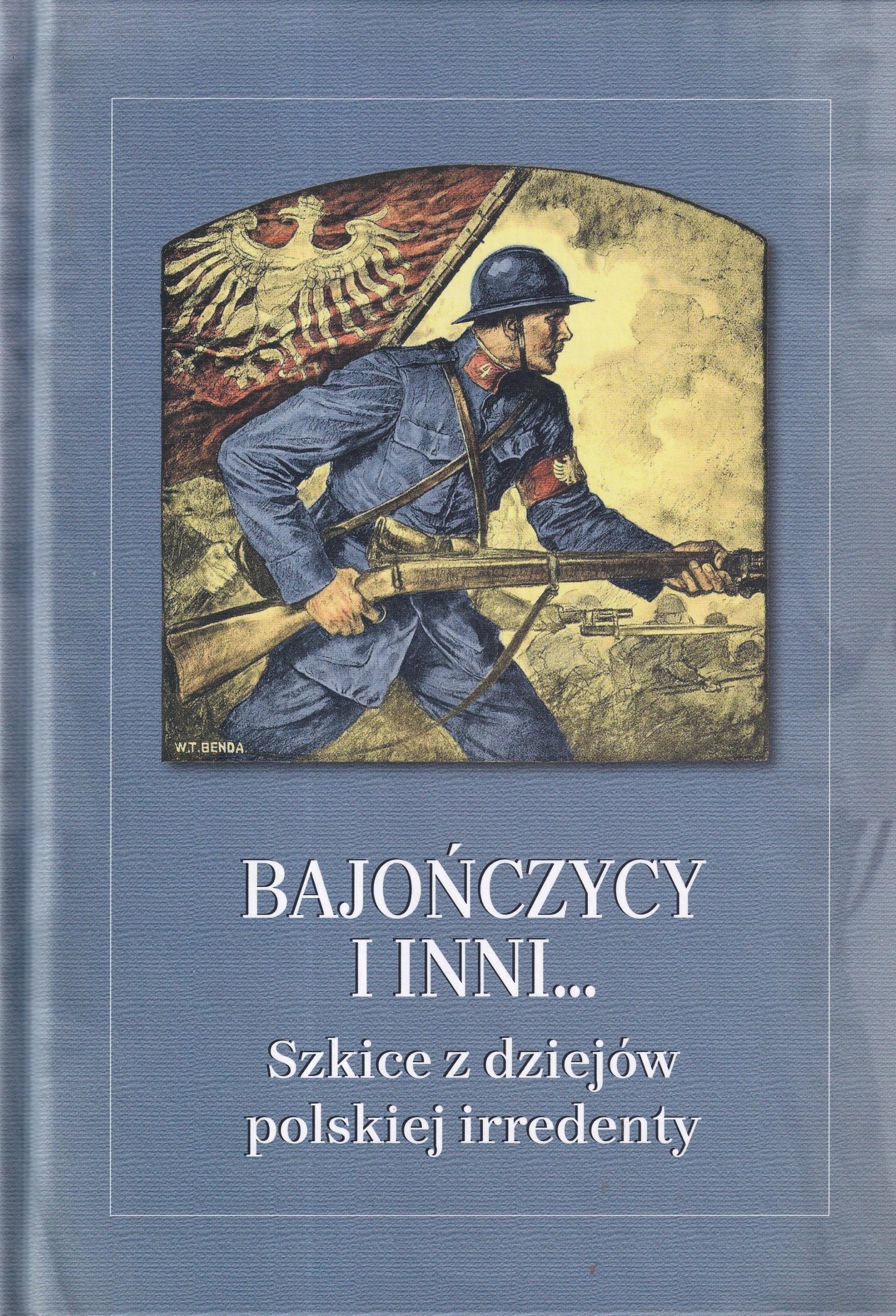 Байонианцы и другие поляки в Иностранном легионе
