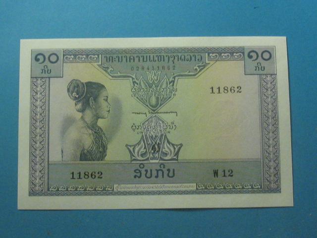 Банкнота Лаоса 10 кип P-10b UNC 1962 !!