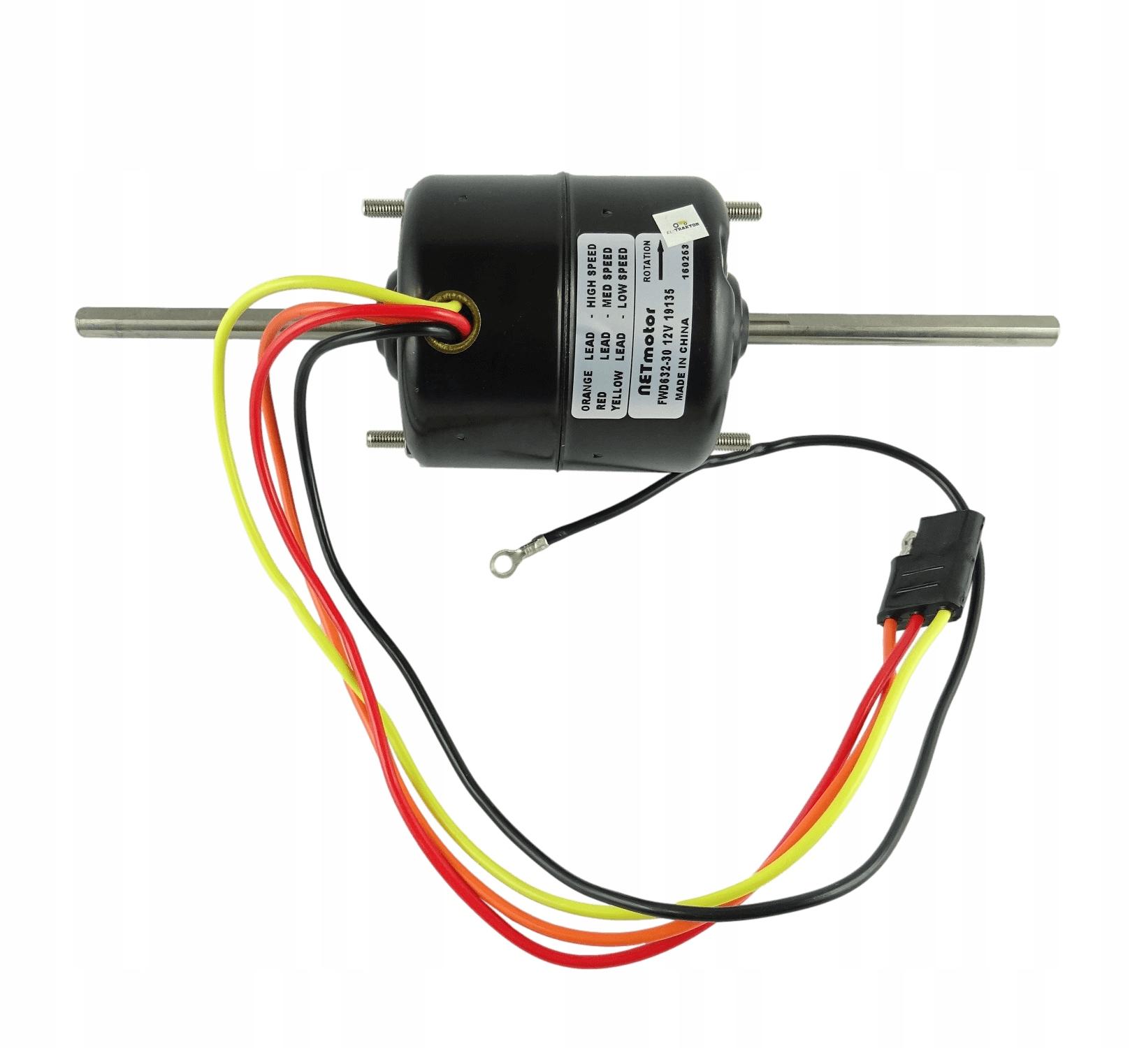 Универсальный двигатель постоянного тока 12 В, например вентилятор