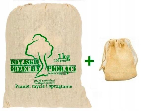 Орехи ДЛЯ СТИРКИ, стирки 1 кг МЕШОК