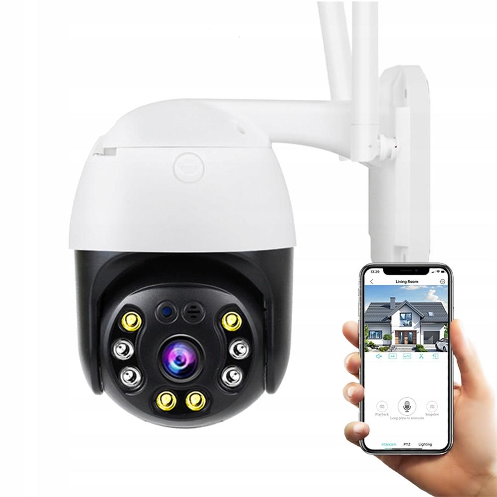 3MPx IP WIFI ZOOM 5X Поворотная уличная камера