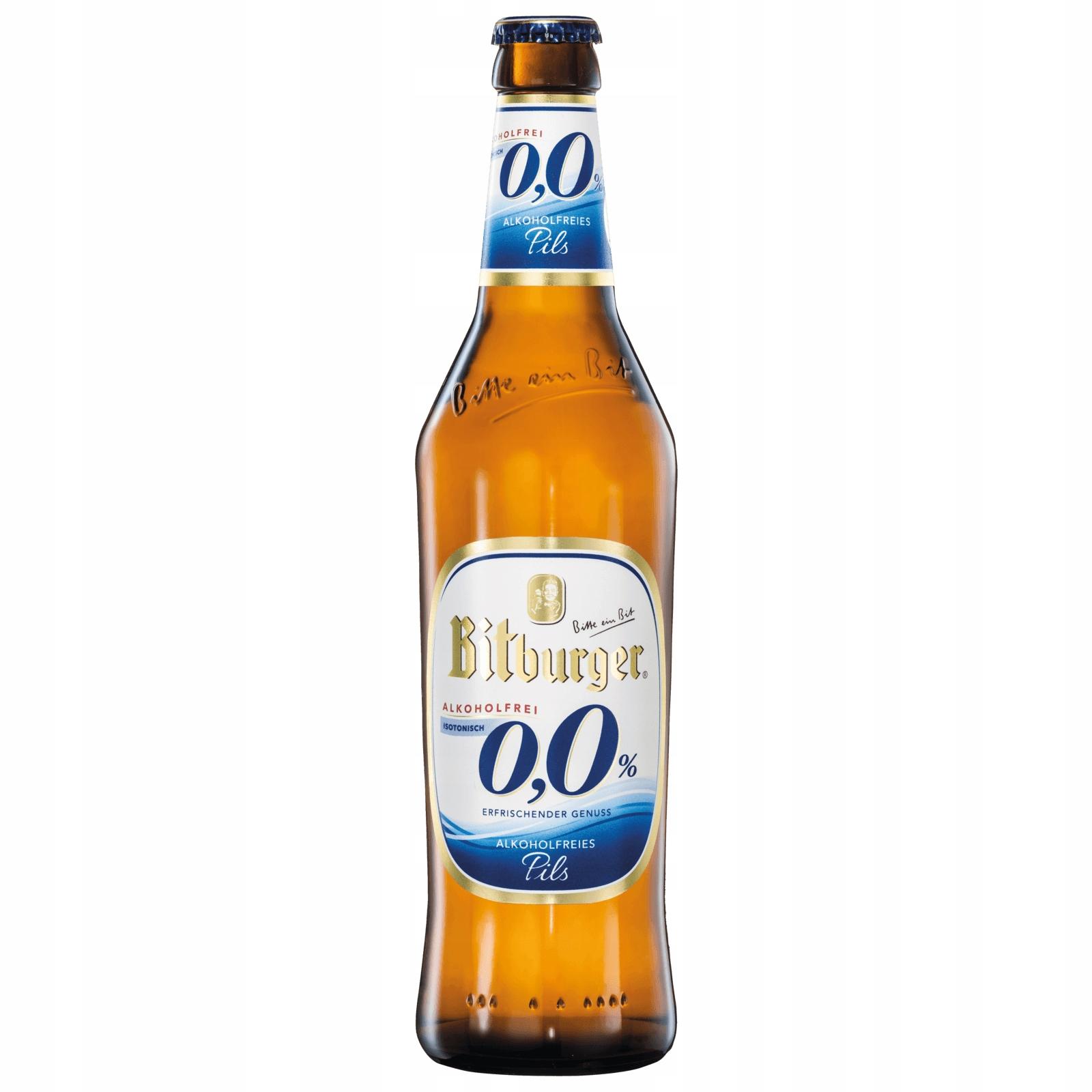 Пиво Bitburger безалкогольное 0,0% пилс 330 мл
