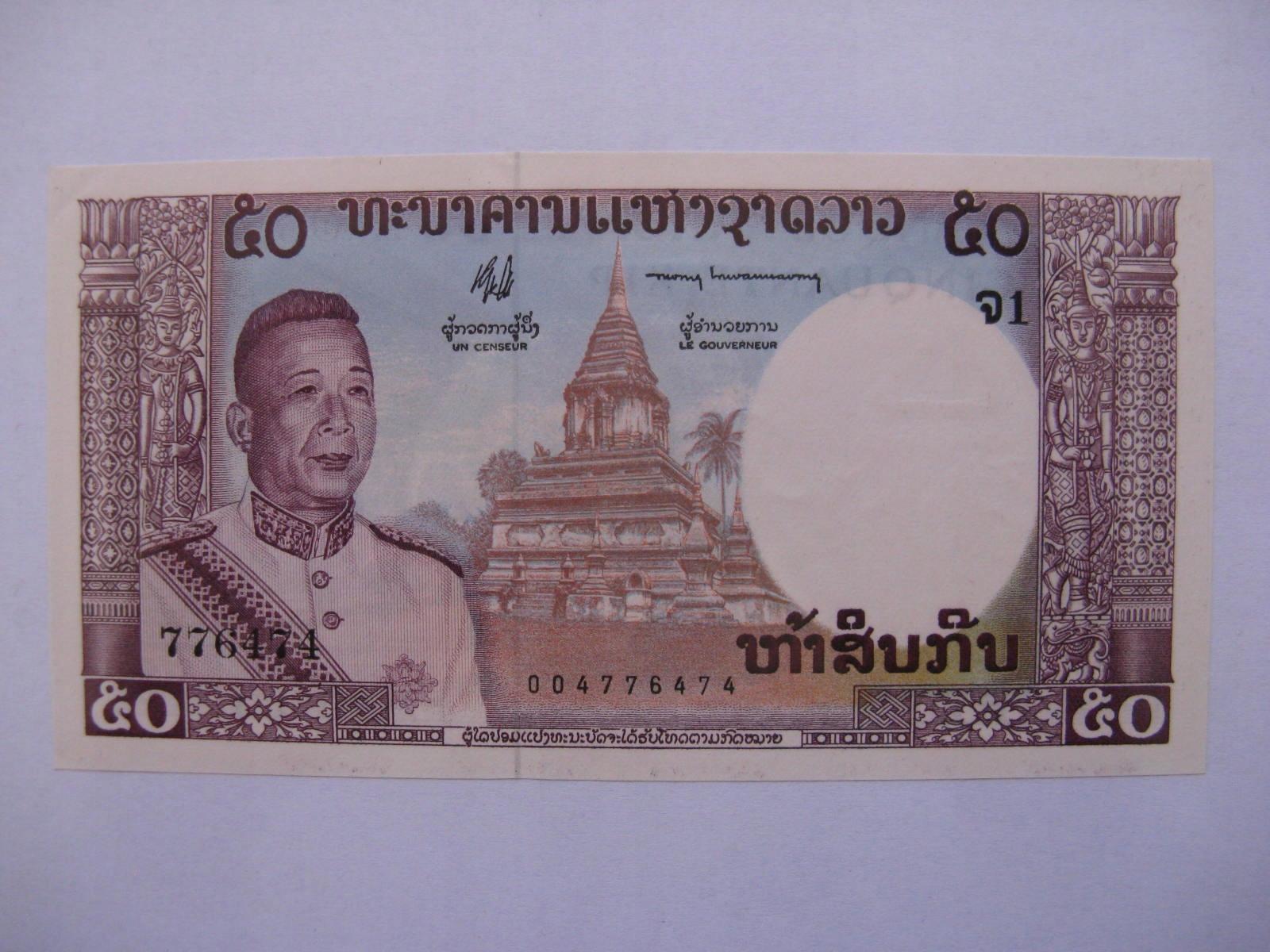 Лаос - 50 кип - 1963 - P12a - St. 1