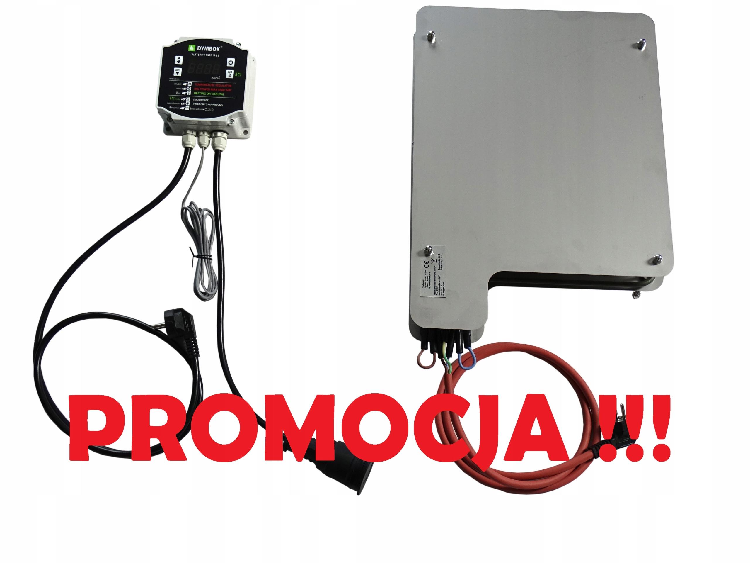 Управление коптильней: дефлектор + обогреватель 2,9 кВт DYMBOX