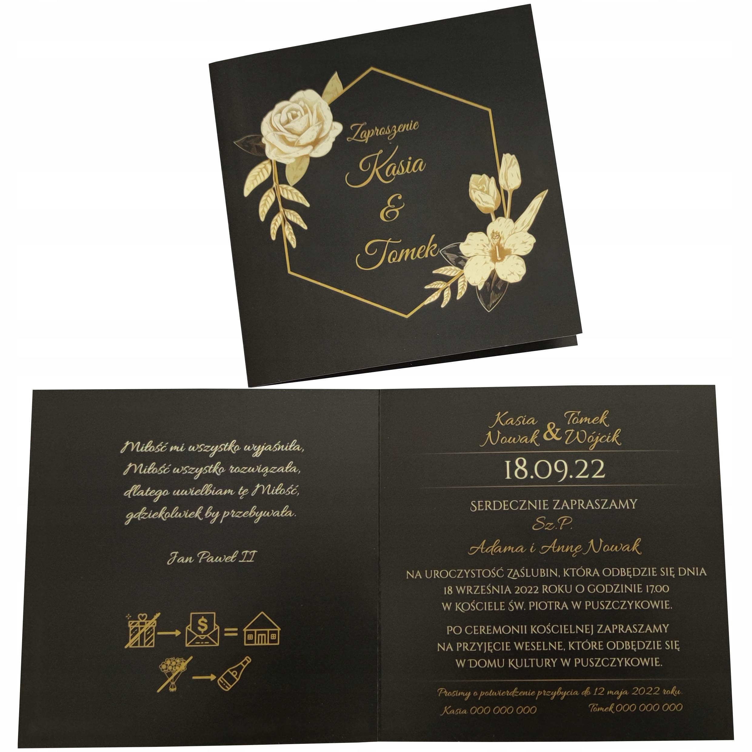 Свадебные приглашения Золотые свадебные объявления