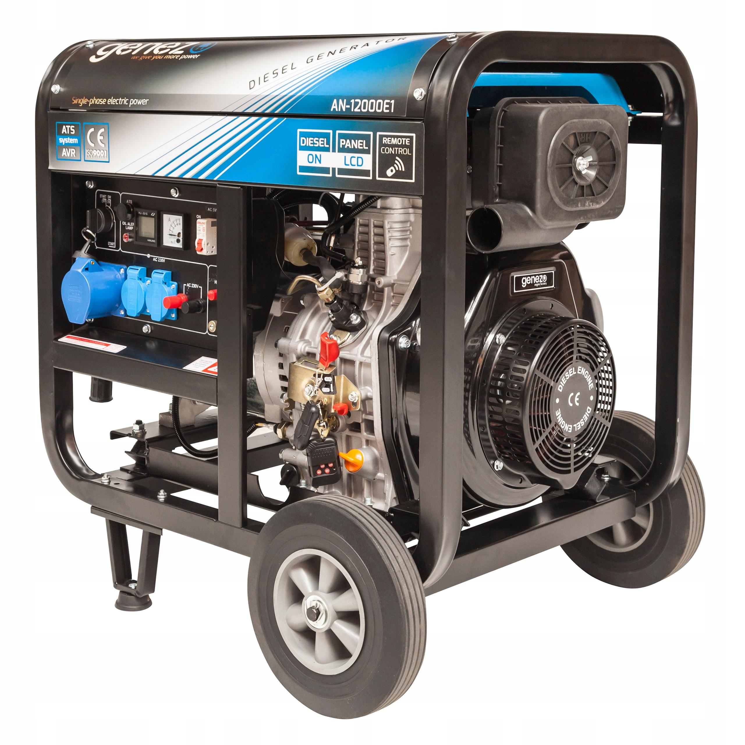 Генератор Genezo 12000 E1diesel 9.5kw