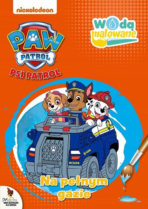 Item Water painted 3 Dog Patrol Coloring Water Water