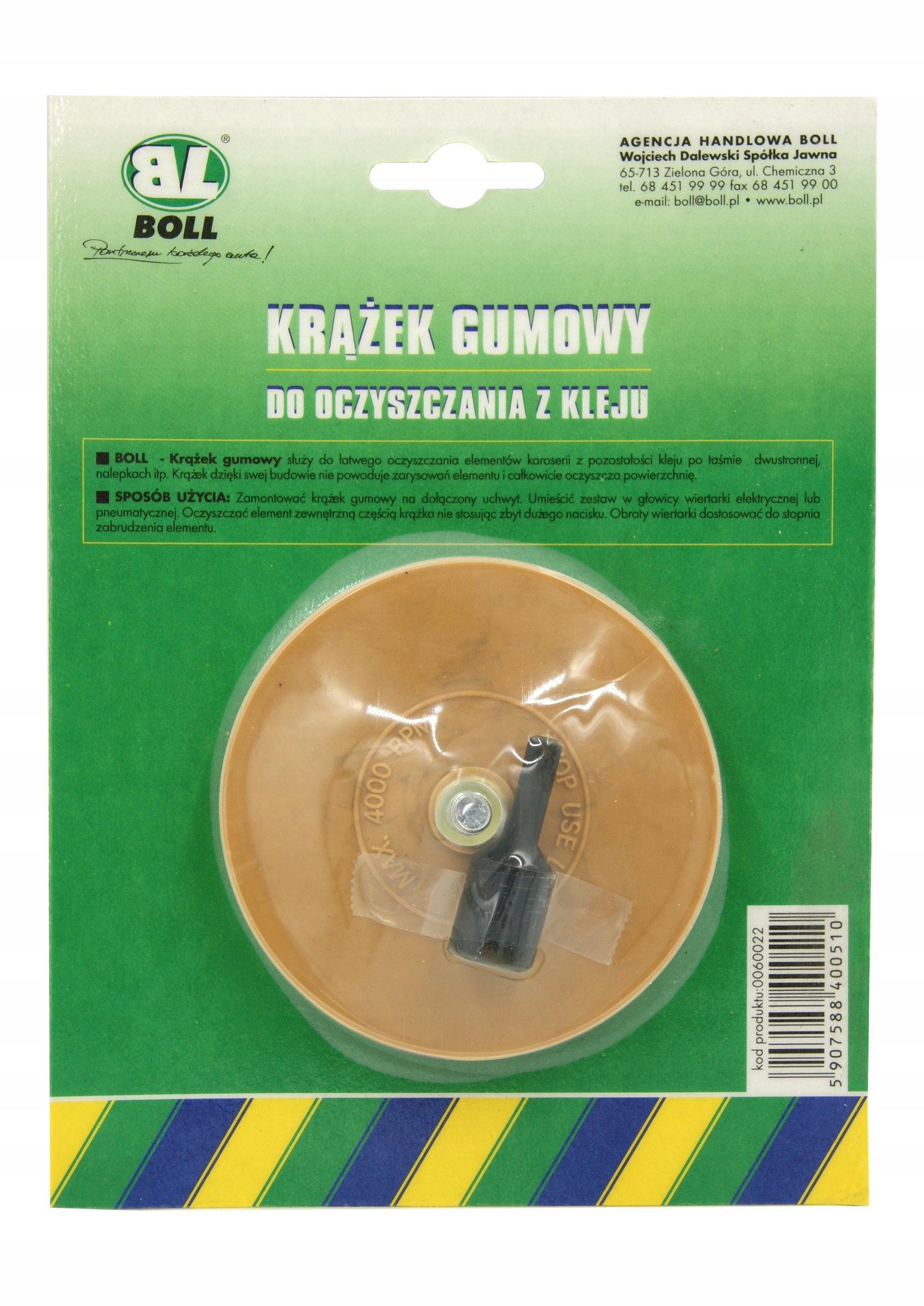 РЕЗИНовая шайба BOLL для удаления клея из кузова