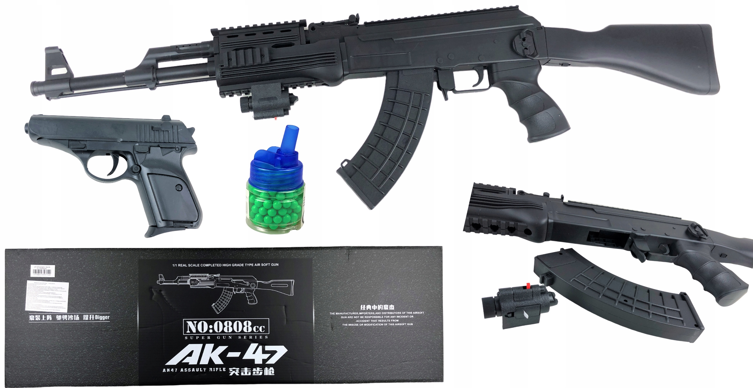 BALL RIFLE AK47 ASG LASER + BALLS + GUN