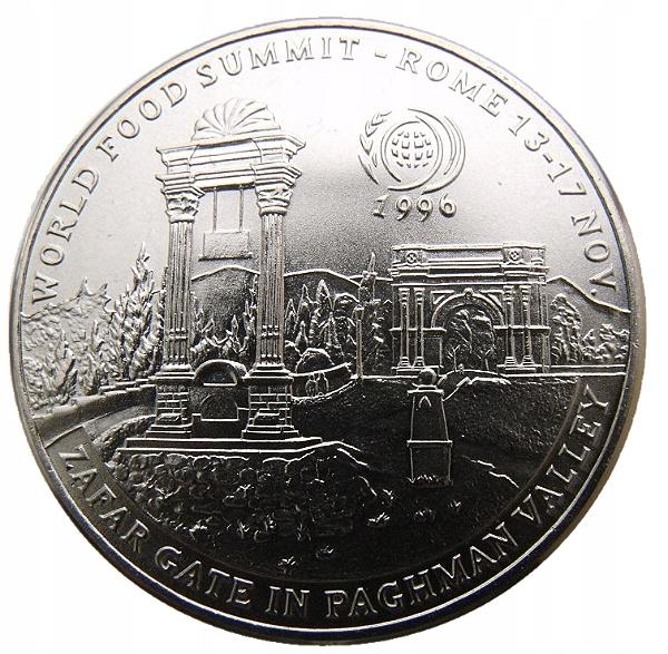 АФГАНИСТАН 50 АФГАНИСОВ 1996 WFS РИМ - ВОРОТА ЗАФАР