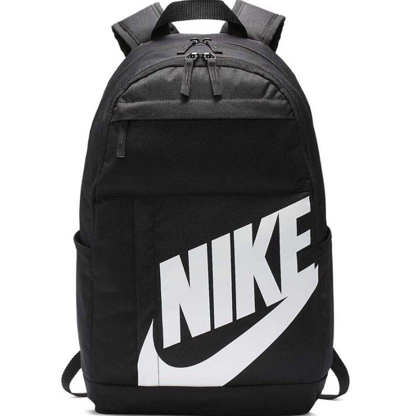 حرية مرونة عطشان Plecaki Nike Damskie Do Szkoly Pleasantgroveumc Net