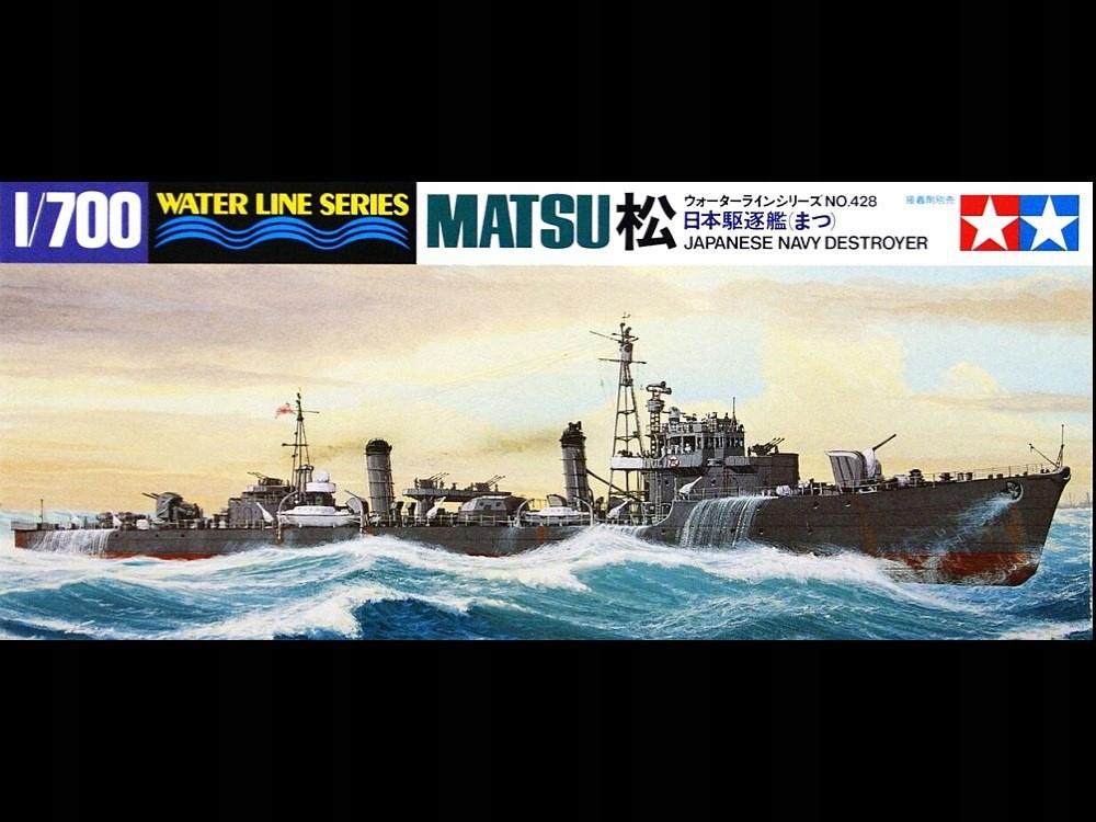 Купить Модель корабля 1/700 Destroyer Matsu Tamiya 31428 на Otpravka - цены и фото - доставка из Польши и стран Европы в Украину.
