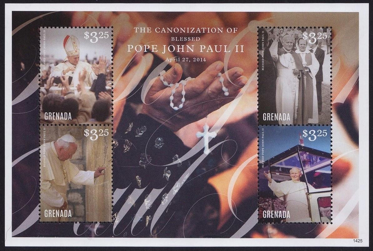 Гранада 2014 ковчег 6779-82 ** Папа Иоанн Павел II