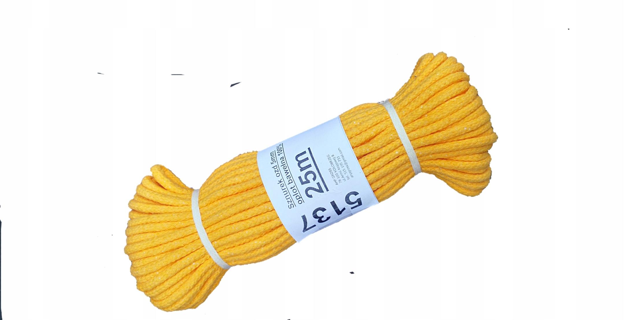 плетеный хлопковый шнур 5мм 25м