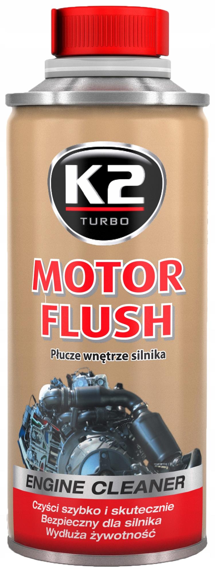 K2 T371 MOTOR FLUSH MOTOR FLUSH 250 МЛ