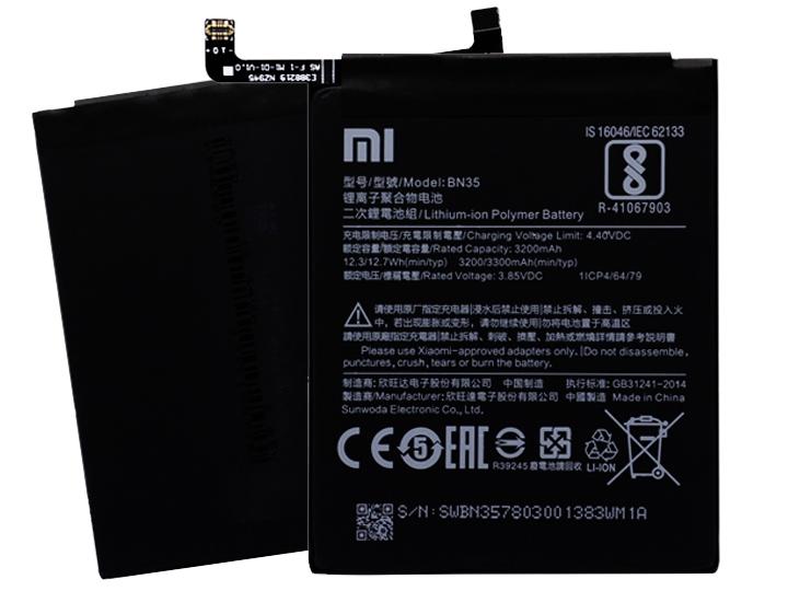 Oryginalna Bateria Xiaomi BN35 Xiaomi Redmi 5