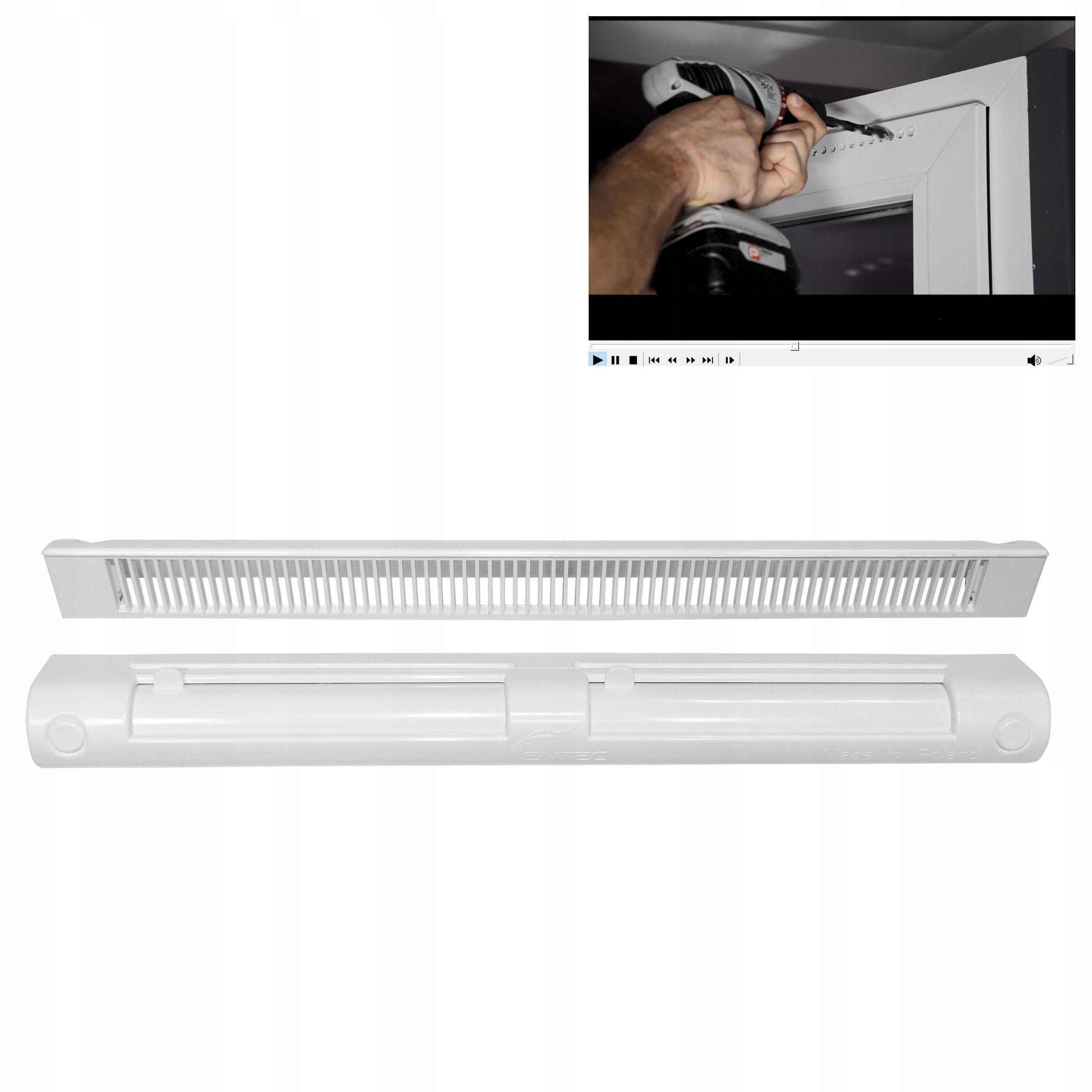 диффузор для окна окон оконный Ventec VT601 Белый