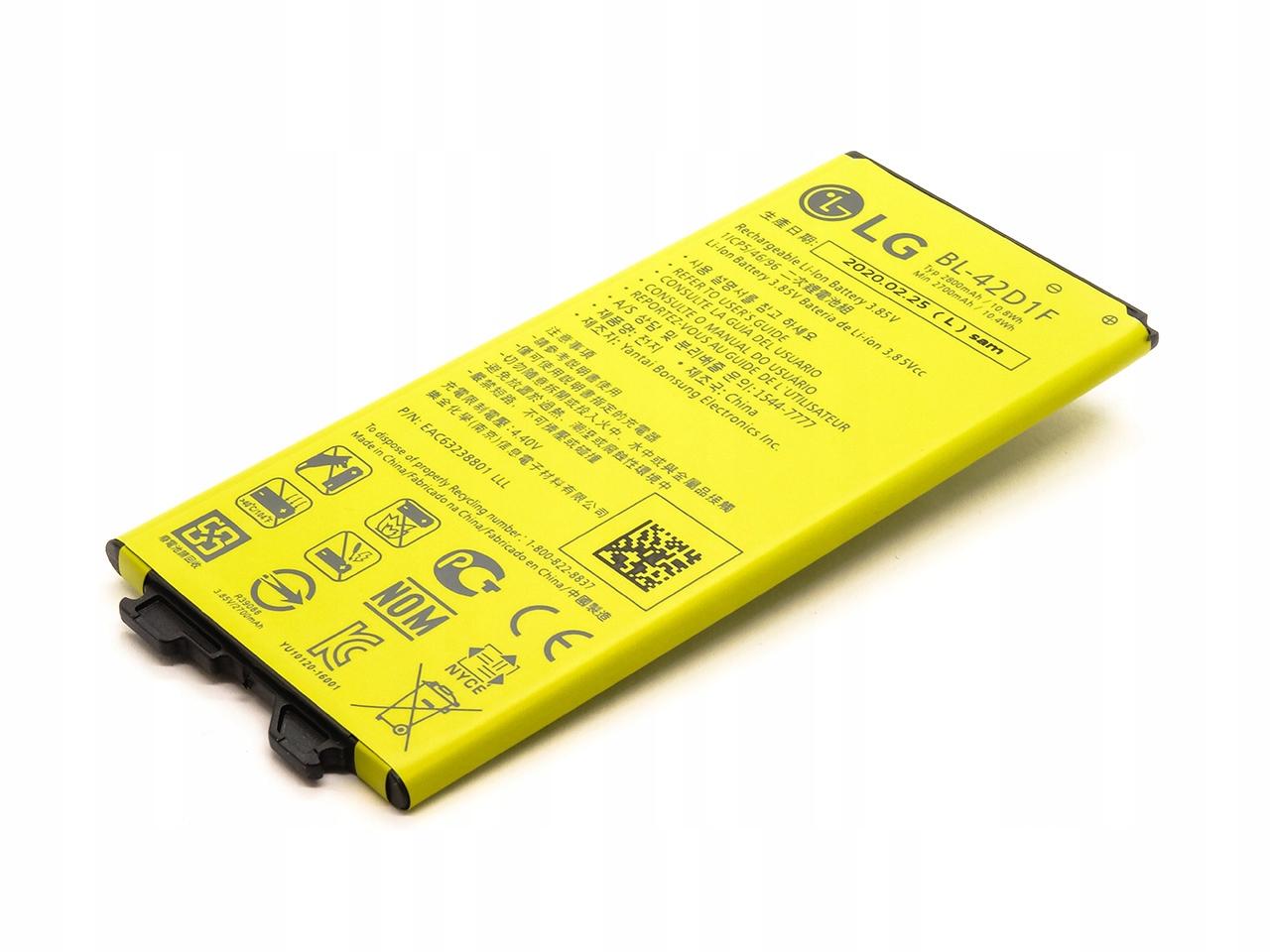 Bateria Lg BL-42D1F 2800mAh | Lg G5 H850