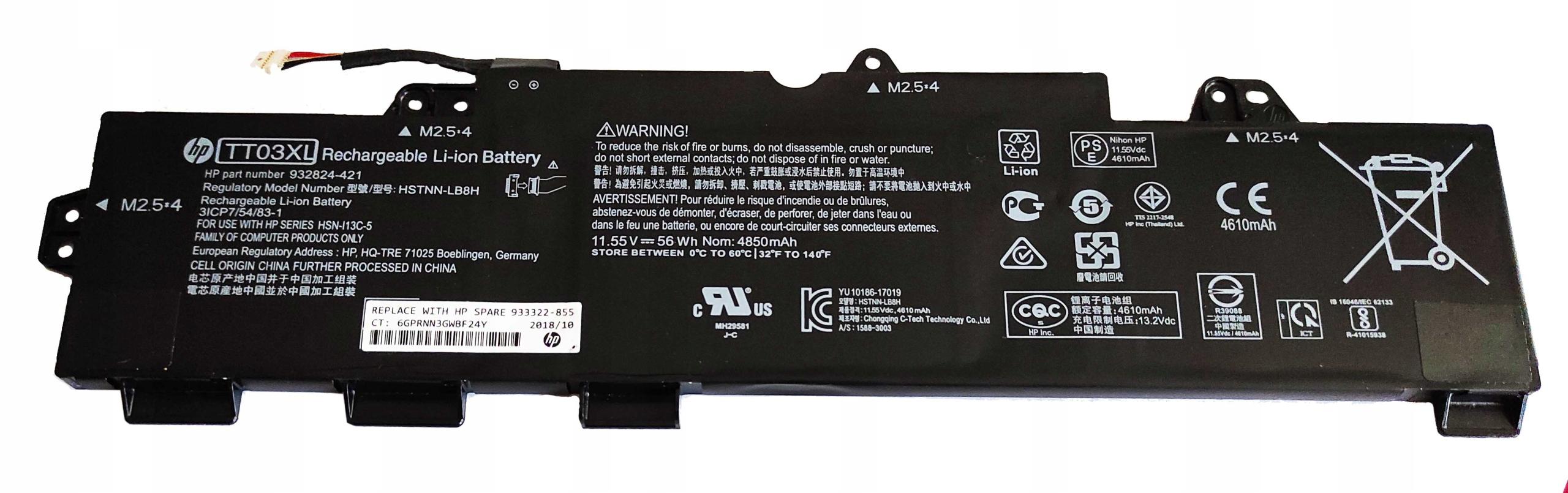 Купить HP TT03XL 755 G5, 850 G5, 850 G6 1 цикл зарядки на Otpravka - цены и фото - доставка из Польши и стран Европы в Украину.