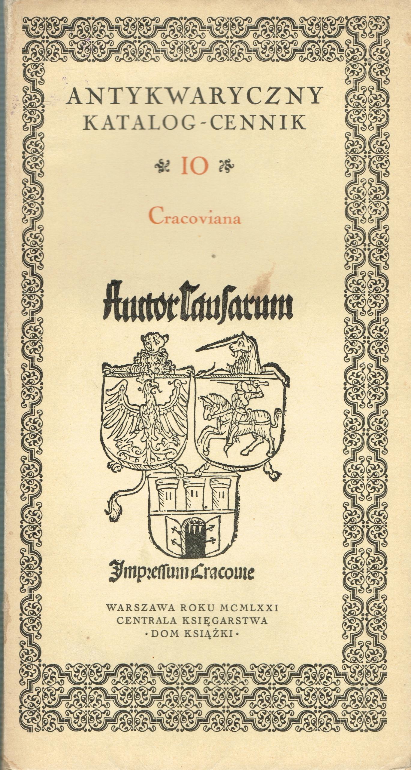 Прайс-лист антикварного каталога 10 Краковиана