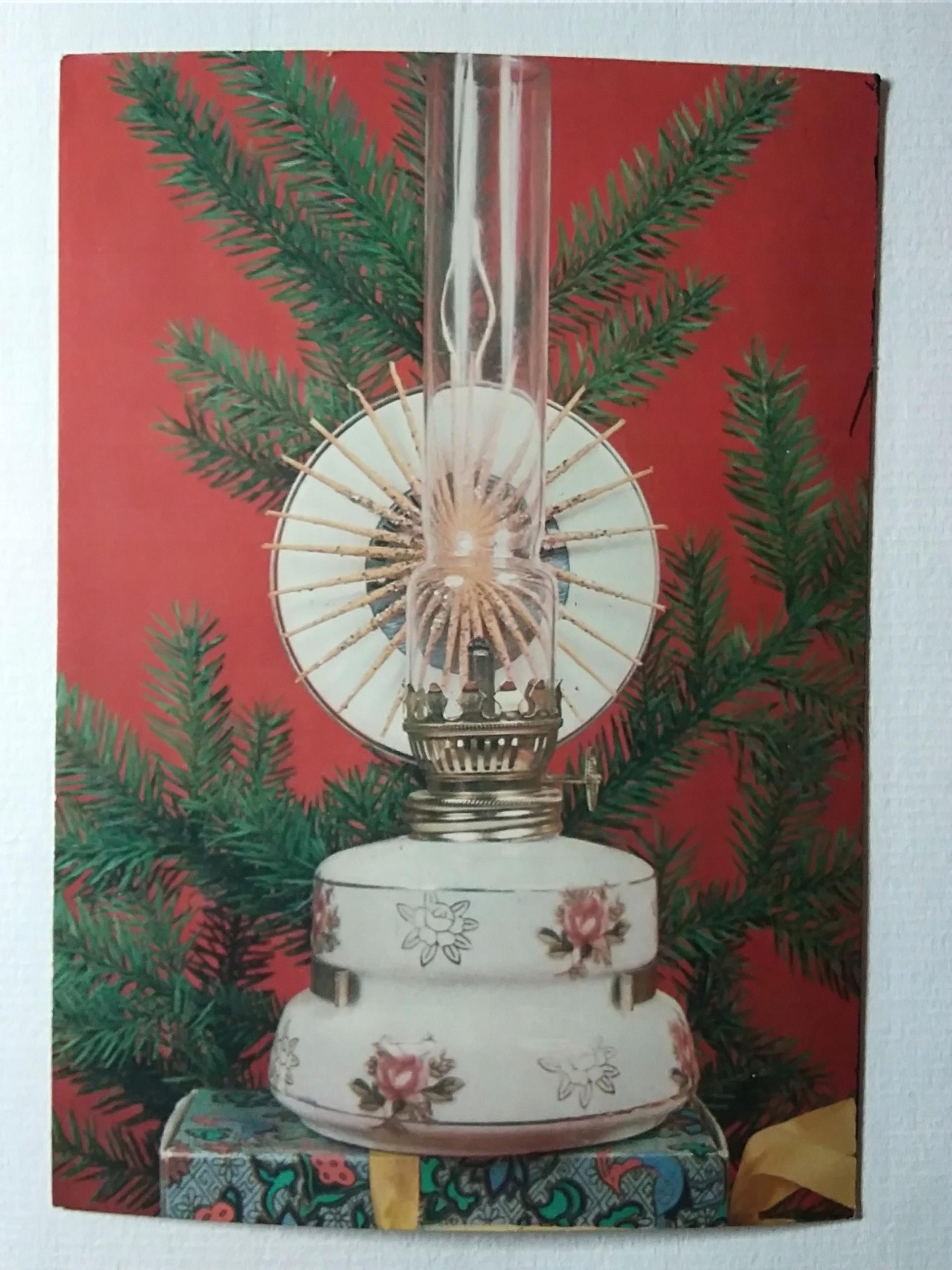 МАСЛЯНАЯ ЛАМПА Рождественский состав 1987