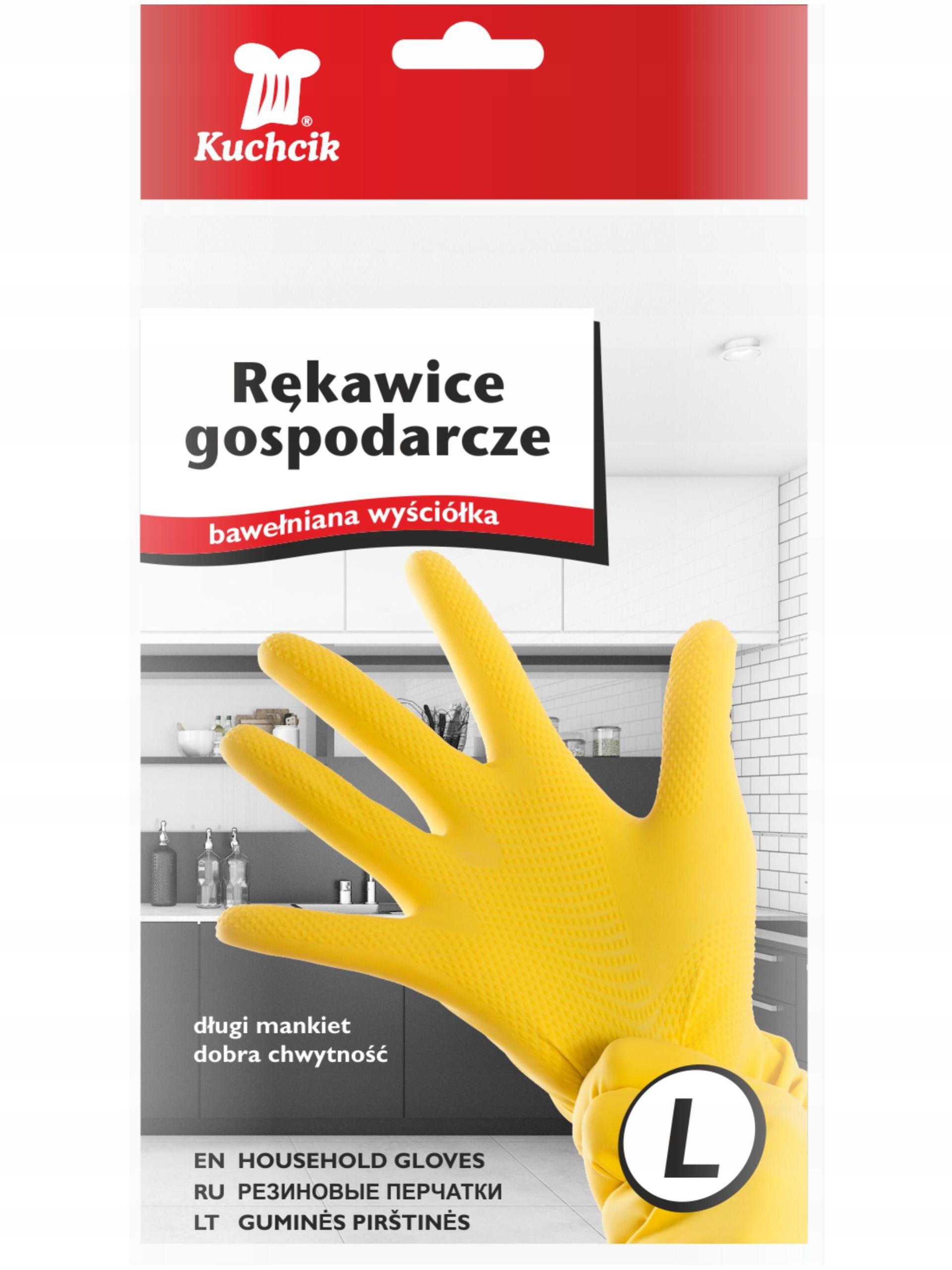 Перчатки резиновые перчатки хозяйственные желтые L