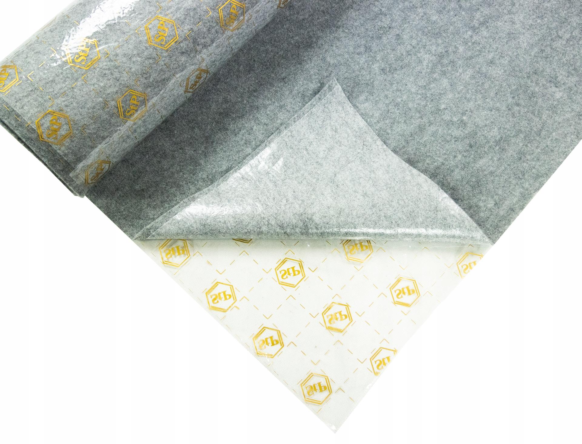 ковровое ковер самоклеящаяся светло-серый 2mm stp