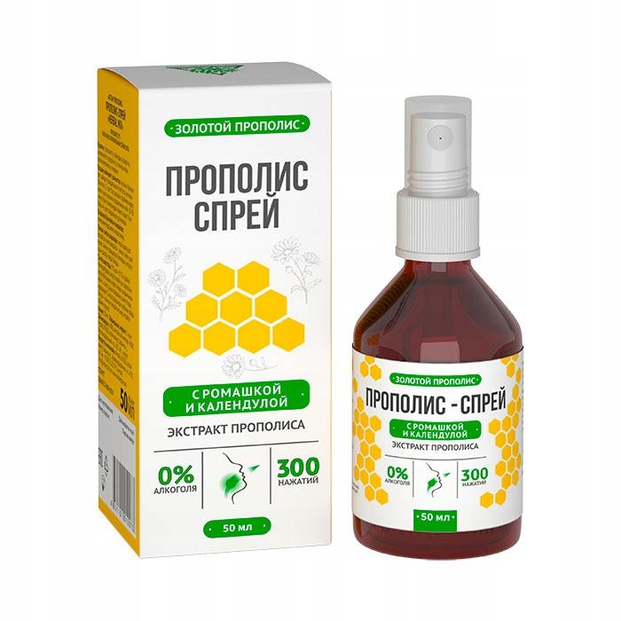Propolisowy Spray do ust bez alkoholu ZIOŁO-MIX