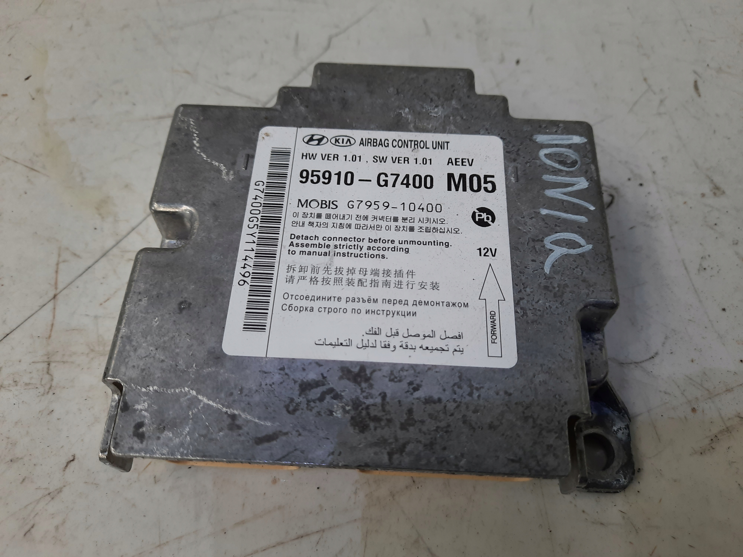 ioniq electric модуль air сумка 95910 g7400