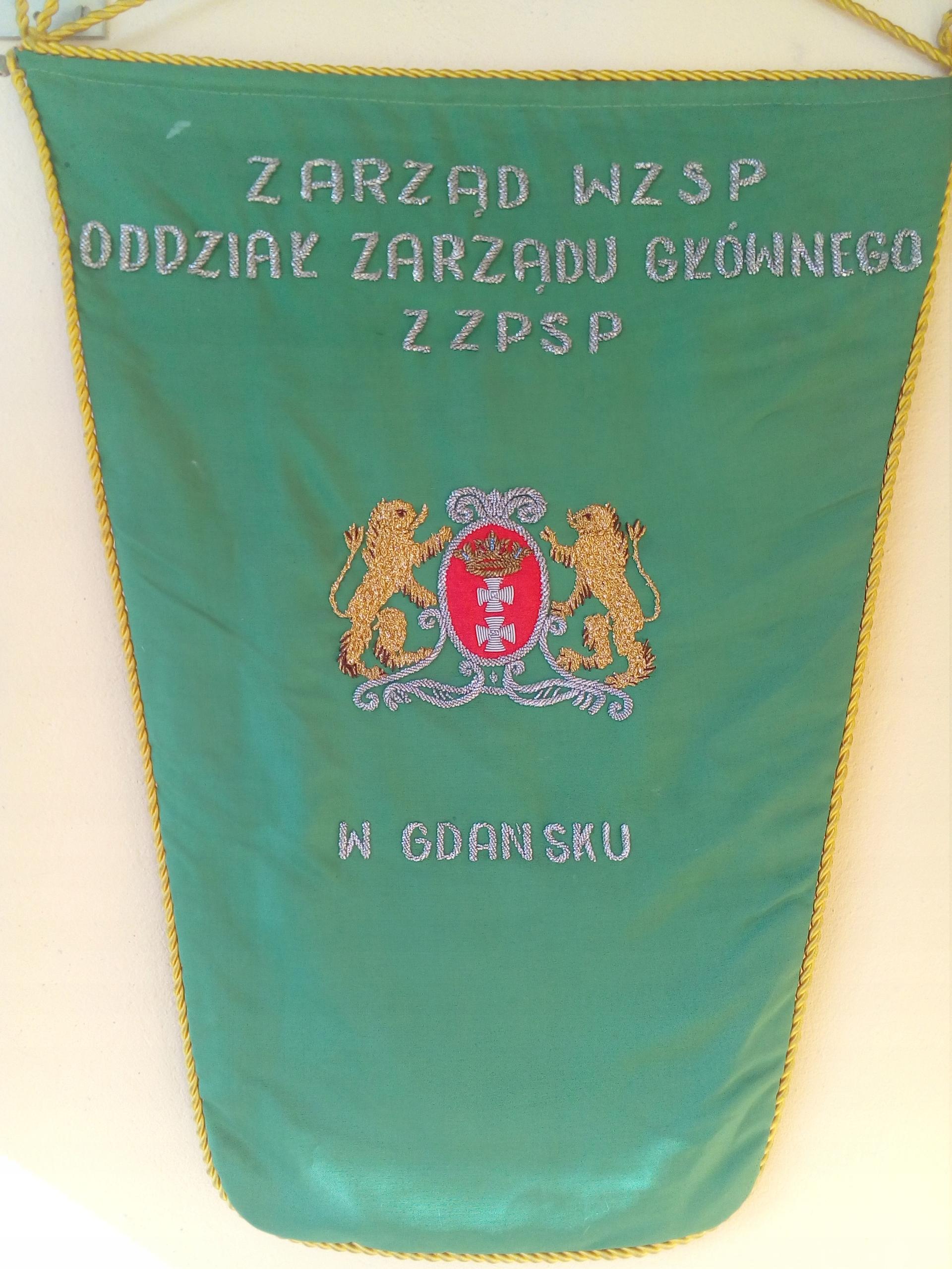 K- Гданьск 45 x 56 см
