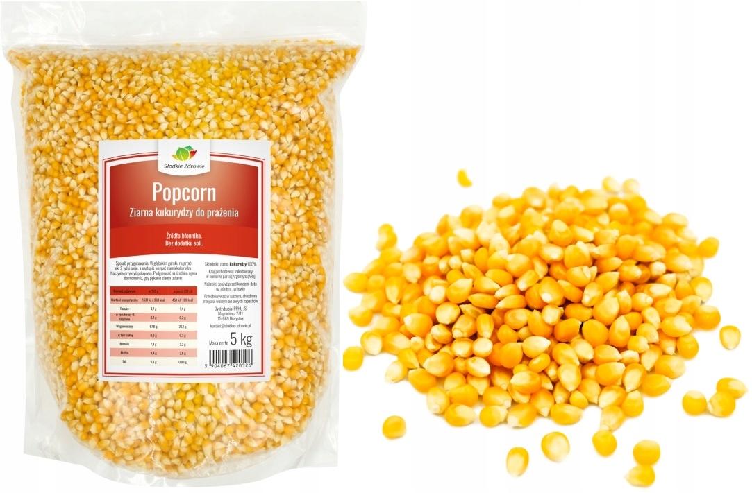 Попкорн кукурузное зерно без соли для жарки 5 кг