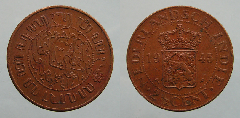 6931. INDIE HOLENDERSKIE 2,5 CENTS. 1945 31mm