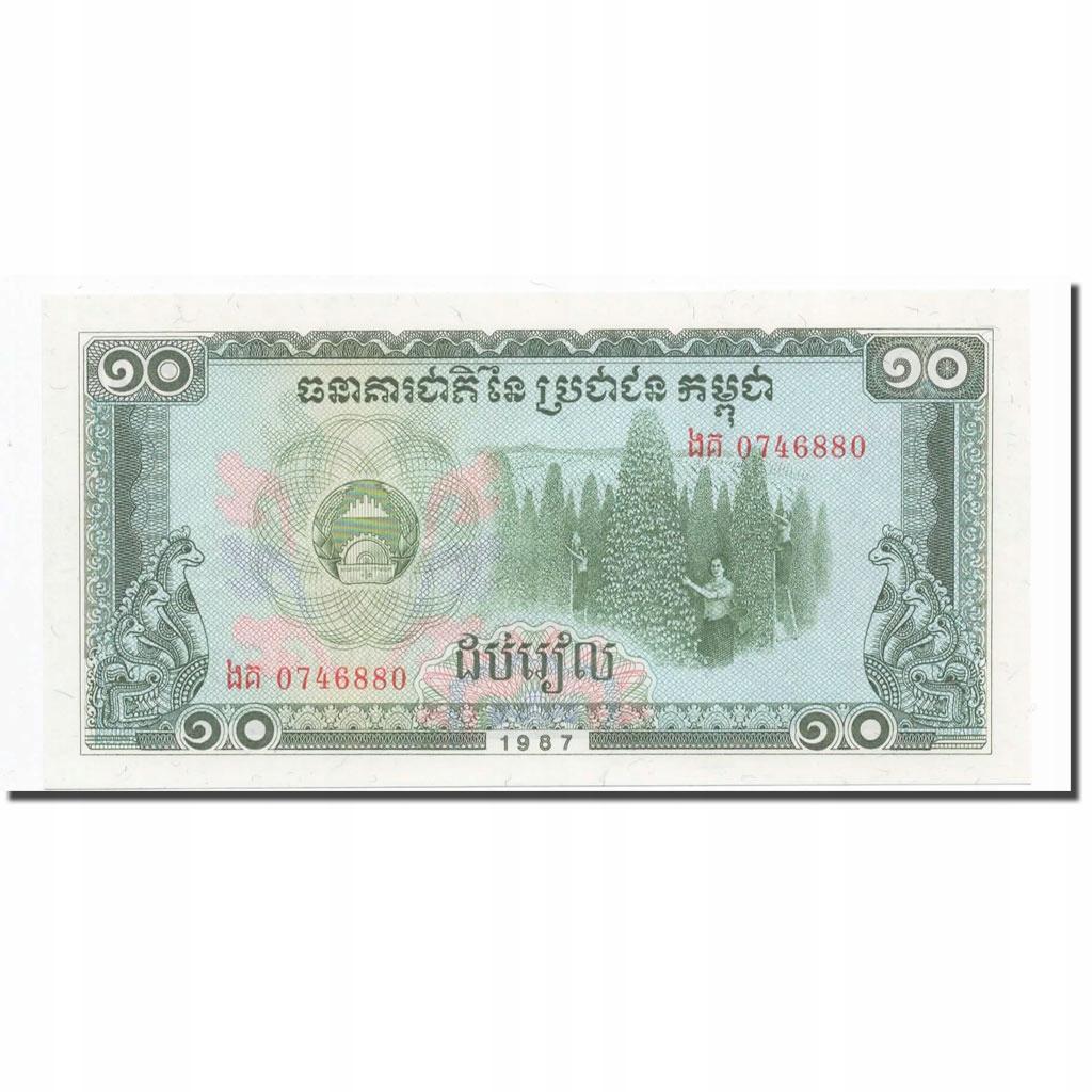 Банкнота, Камбоджа, 10 риелей, 1987, 1987, КМ: 34, ООН