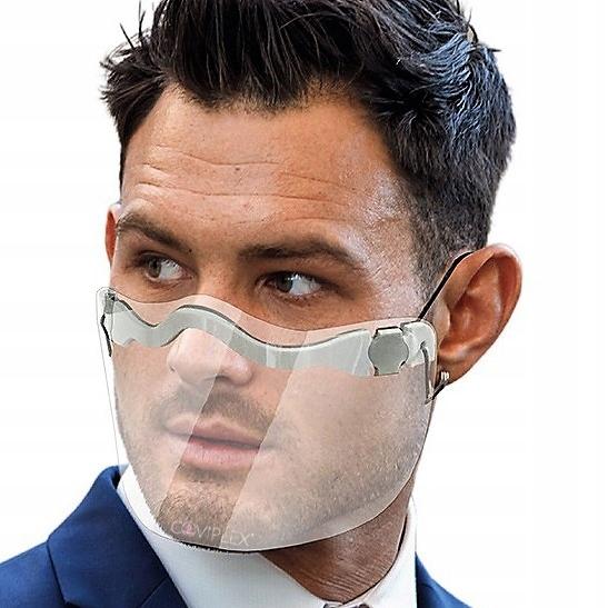 Coviplex Slim мини-шлем маска взрослых стали