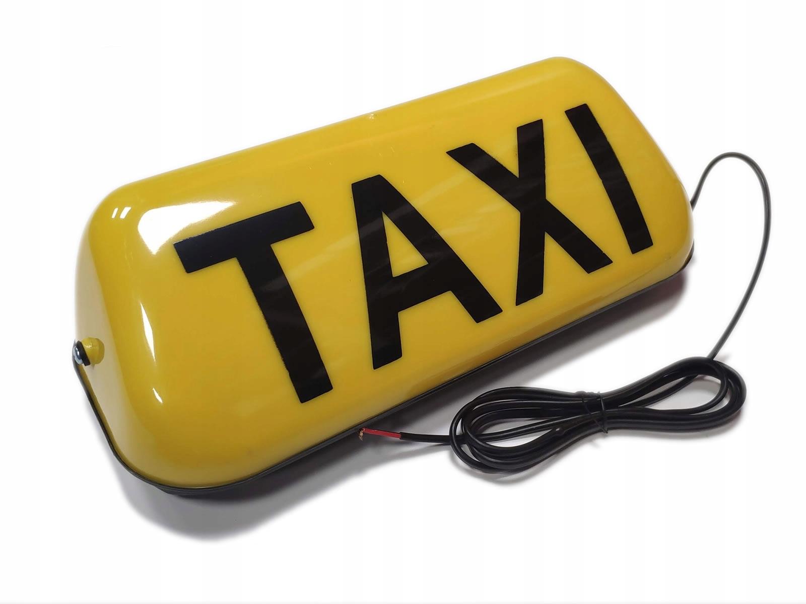 петух оповещатель лампа gapa такси led на магнит