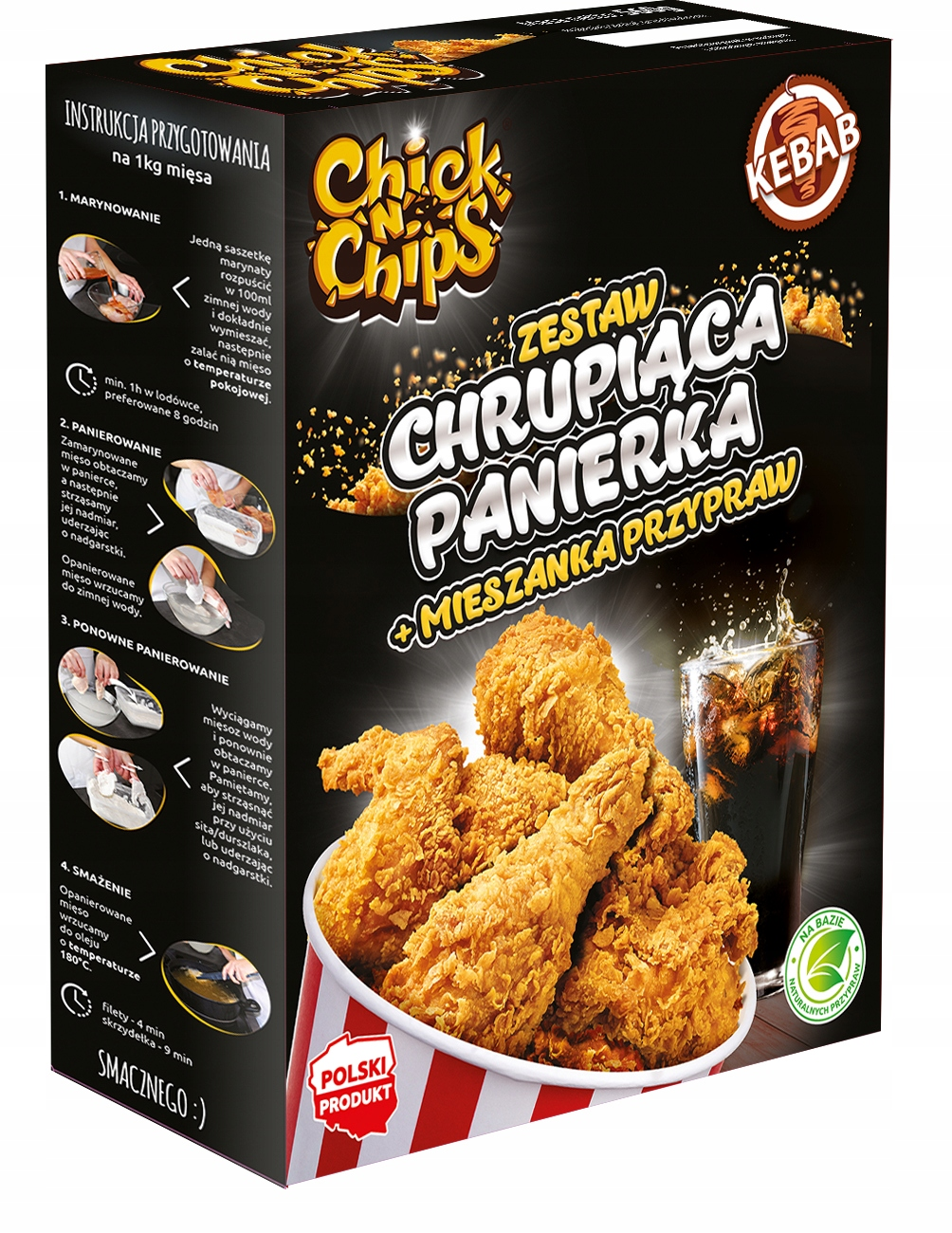Chick'n'chips домашний KFC + KEBAB - GYROS