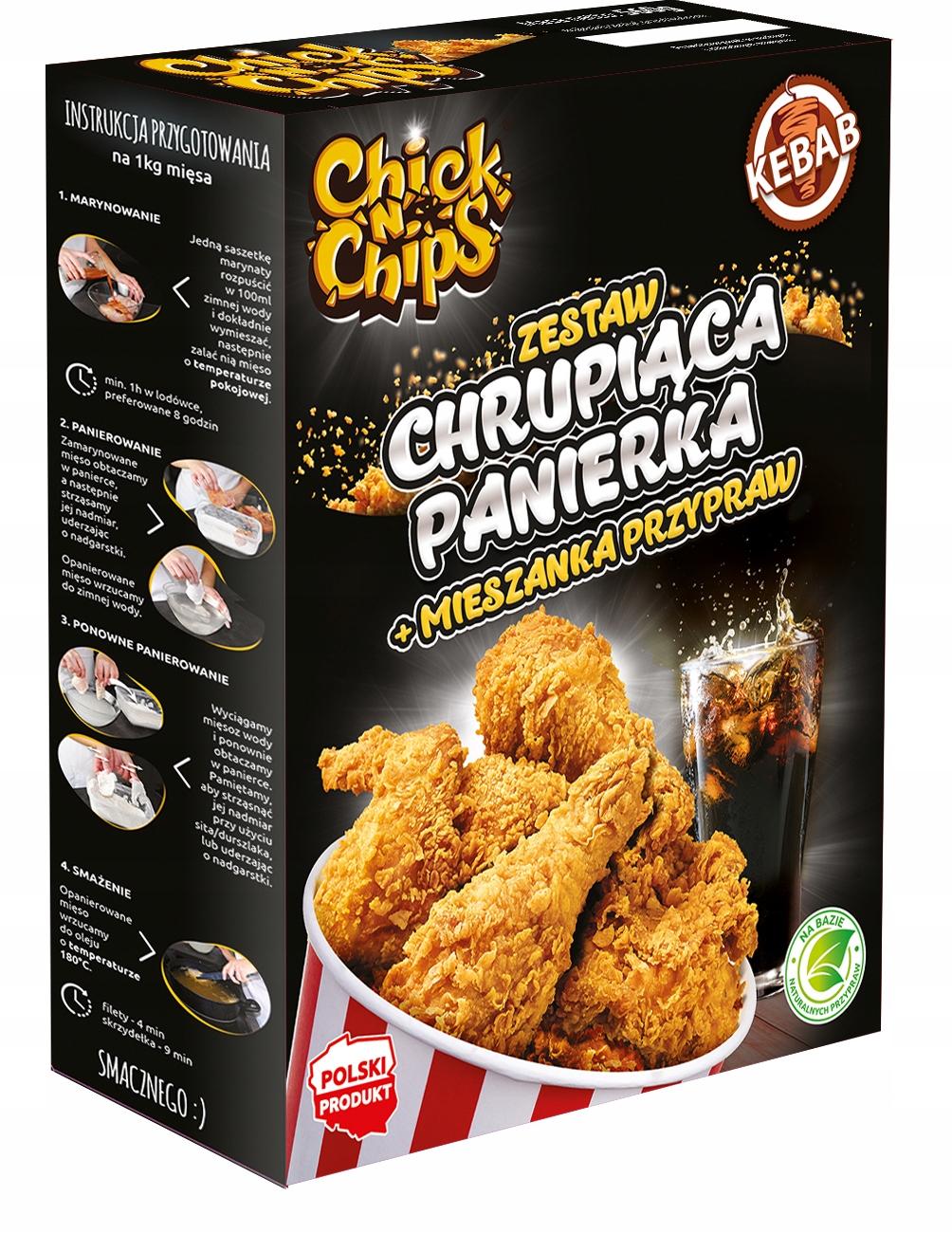 Панировочные сухари Chick'n'chips + специя Kebab-Gyros
