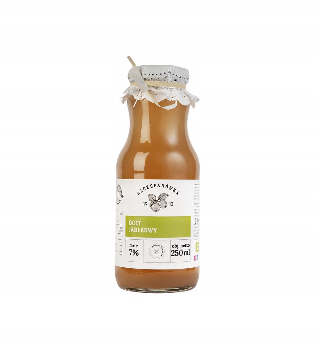 Яблочный уксус 250 мл 100% натуральный