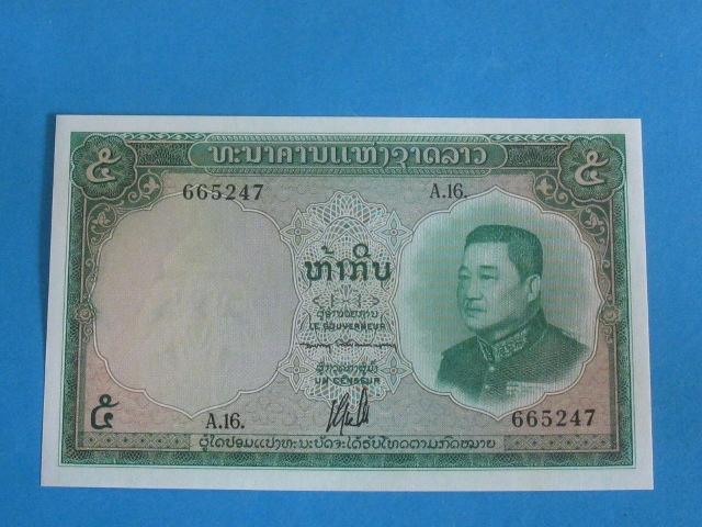 Банкнота Лаоса 5 кип A! 1962 г. P-9b UNC состояние
