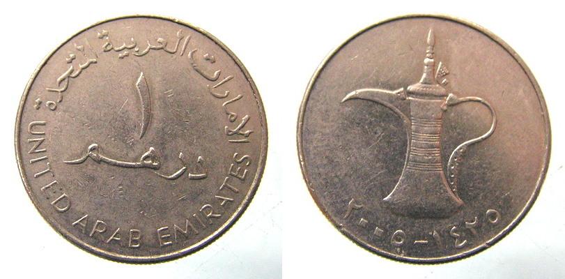 8405. ZEA 1 DIRCHAM, 2005, диам. 24мм