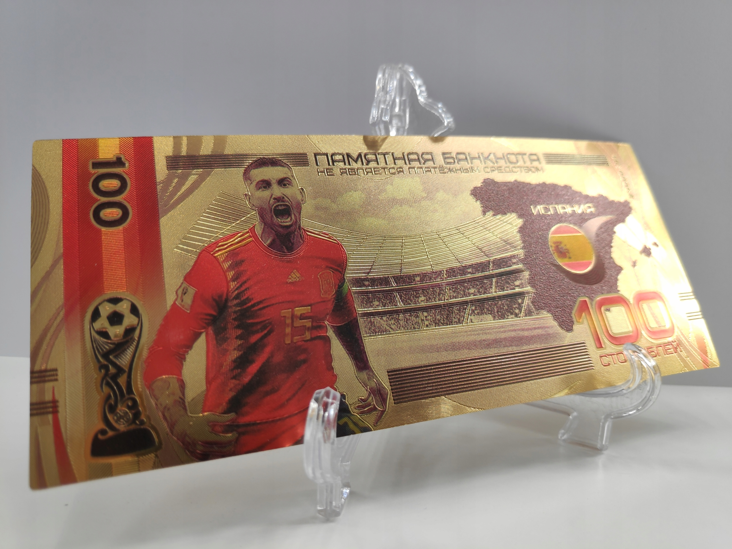 Купить SERGIO RAMOS Испания КРАСИВЫЕ позолоченный Banknot на Eurozakup - цены и фото - доставка из Польши и стран Европы в Украину.