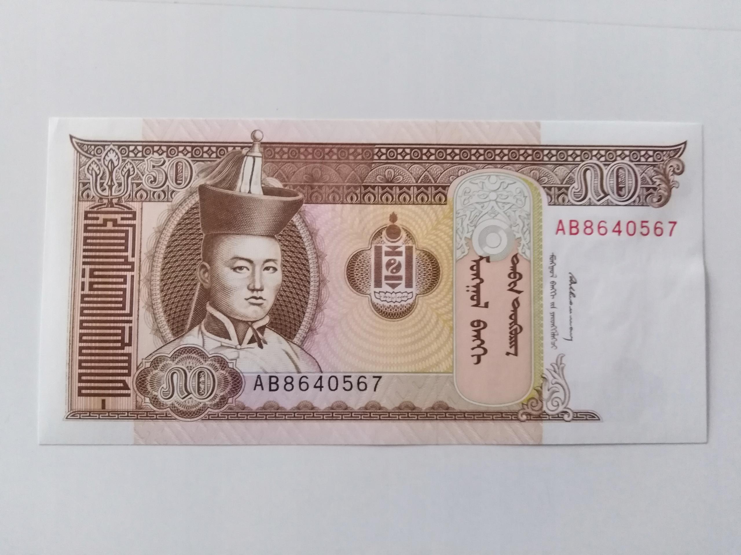 MONGOLIA 50 TUGRIK (1993) P56 (0-3064)