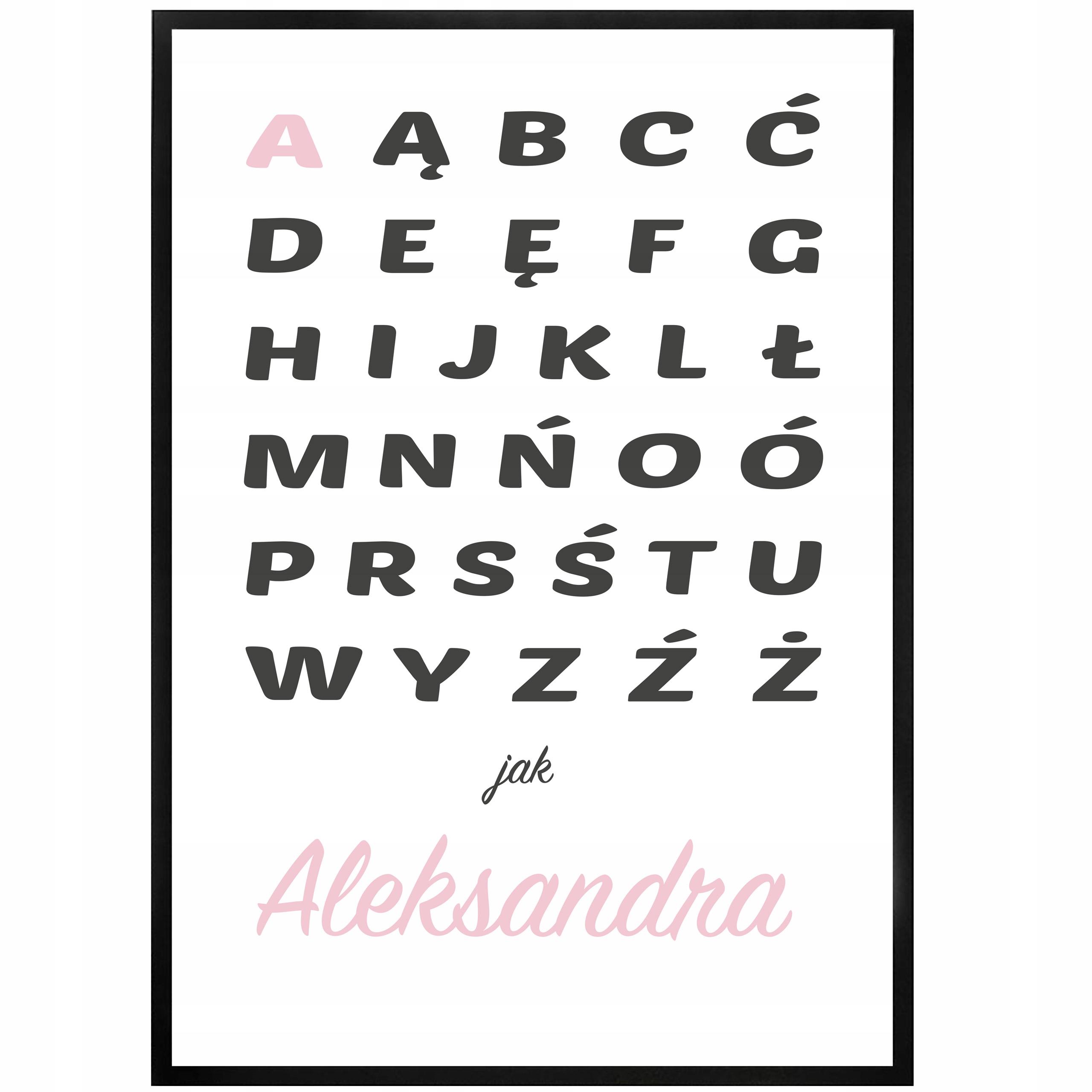 А3 Детский плакат-алфавит с именем ребенка