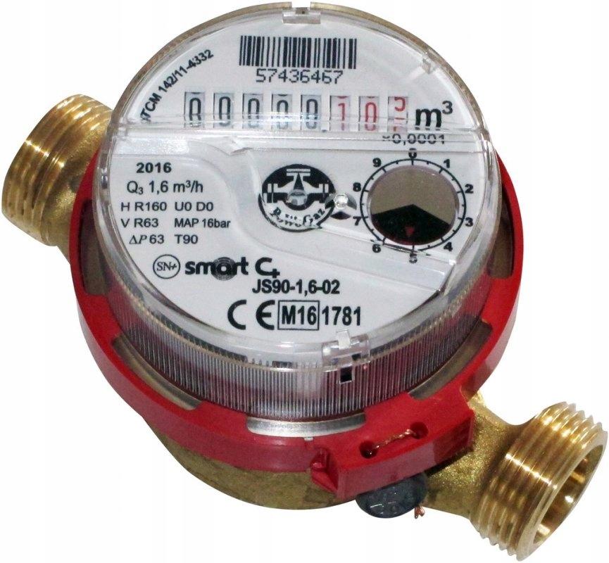 Счетчик воды Powogaz CW JS90-1,6-02 Smart + DN15Leg2026