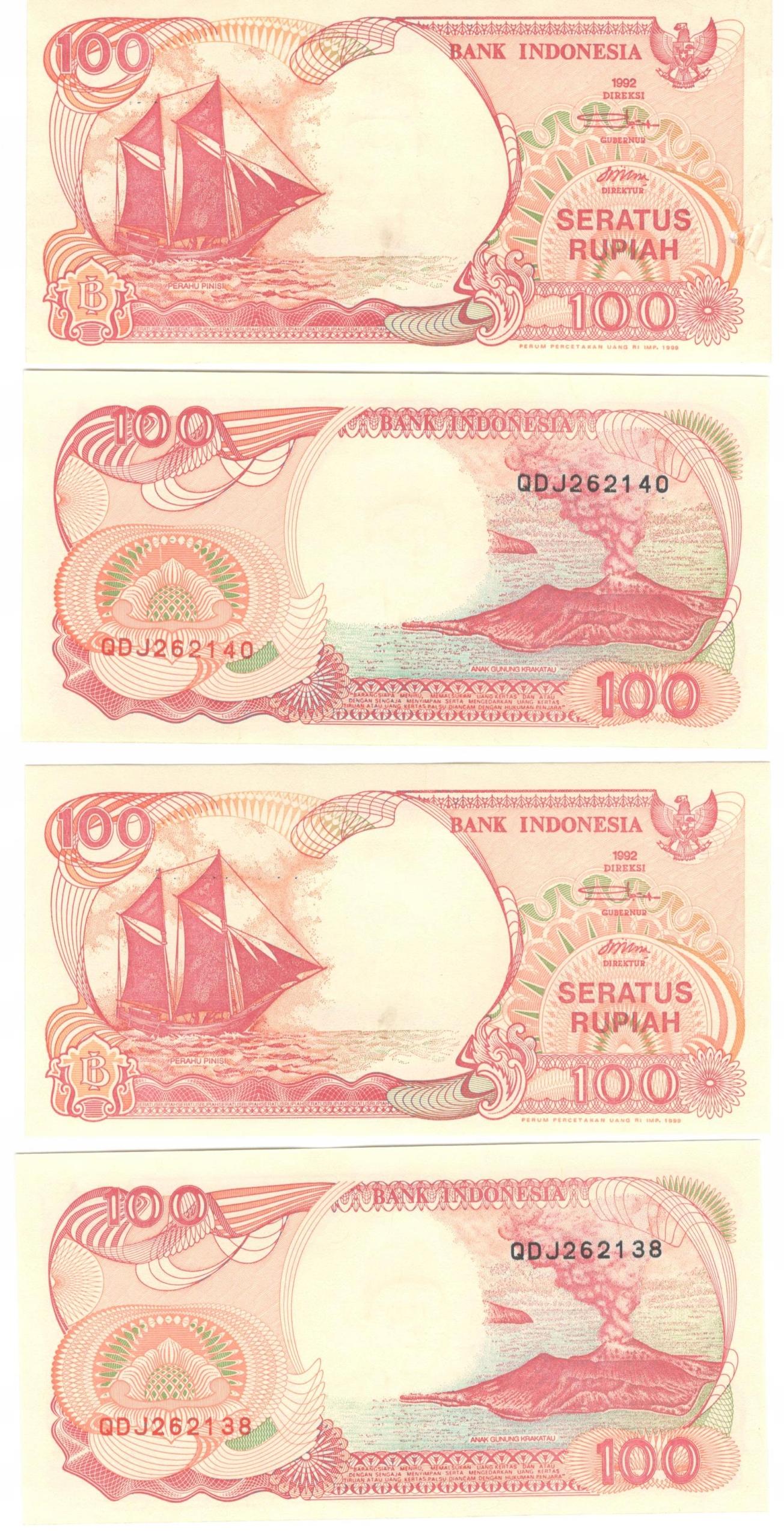 ИНДОНЕЗИЯ - 100 РУП - 1992-1999 гг.