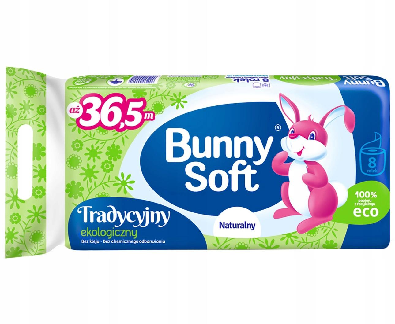 Мощная экологически чистая туалетная бумага Bunny 8 рулонов