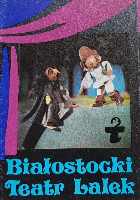 Białostocki Teatr Lalek - 9 pocztówek