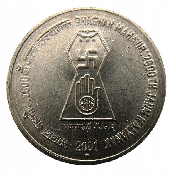 Индия 5 РУПИЙ 2001 B . MAHAVIR СВАСТИКА MENNICZA