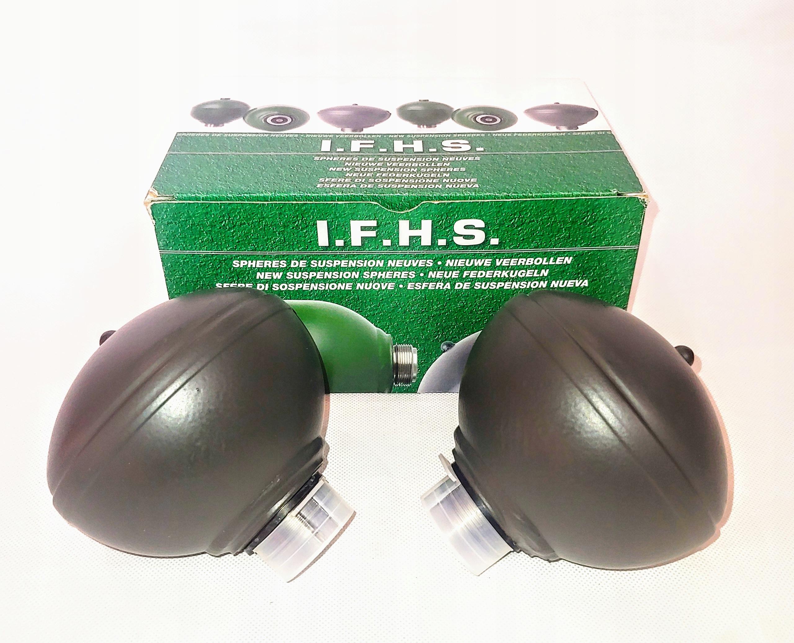 ifhs сфера пуля citroen c5 iii 2008- вперед 527634