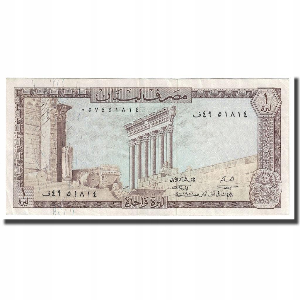 Банкнота, Ливан, 1 ливр, 1964-80, KM: 61b, EF (40-45